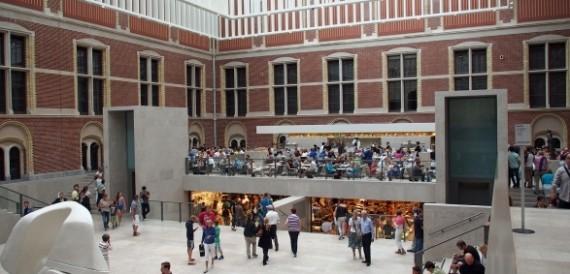 Государственный музей Philips